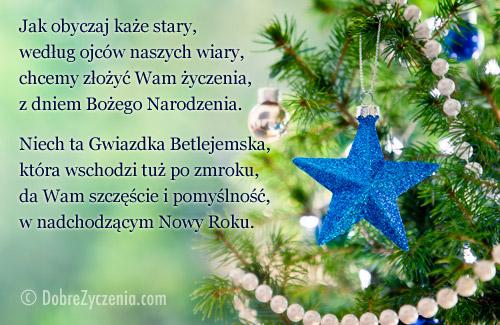 �lemy �yczenia z dniem Bo�ego Narodzenia.